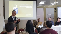 Семінар з підготовки проектів державно-приватного партнерства, в якому взяли участь фахівці з регіонального розвитку Дніпропетровської та Запорізької областей_9
